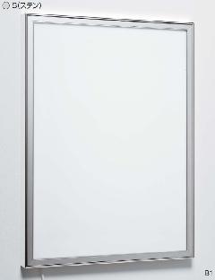 アルモード FE9890 B2 S(ステン) LED内照パネル・屋内用  鍵付き