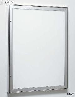 アルモード FE9240 B1タテ S【ステン】 LED内照パネル  鍵付き