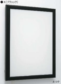 アルモード FE9230 B2タテ LED内照パネル  K(ブラック)