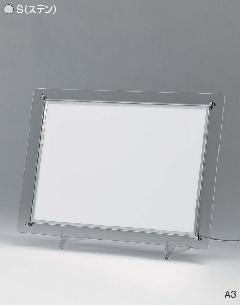 アルモード FE2904 A3 S(ステン) LED内照パネル