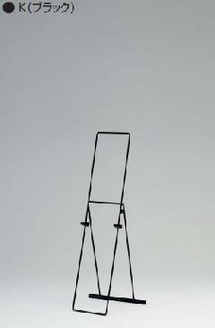 アルモード MS191 K(ブラック) デザインイーゼル