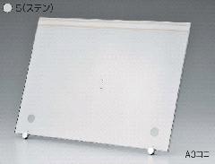 アルモード 4328 S A4ヨコ POPスタンド
