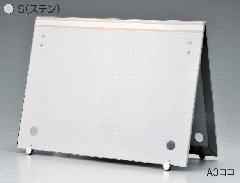 アルモード 4329 S B5ヨコ POPスタンド