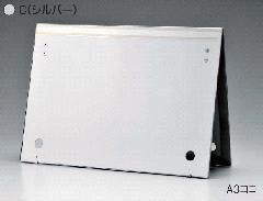 アルモード 4332 C B5ヨコ POPスタンド