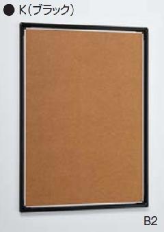 アルモード ポスターパネル 331 K A4 (ブラック)