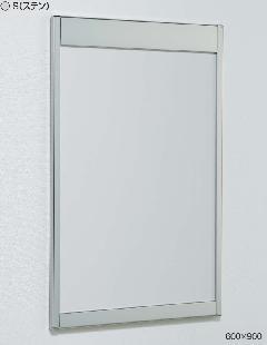 アルモード 702 S 600× 450 壁面サイン C仕様タイプ