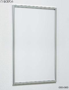 アルモード 7131 S 600× 600  壁面サイン C仕様 はさみ込むタイプ