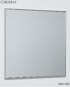 アルモード 706 S 150×150 壁面ピクトサイン