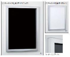 アルモード 627 S(ステン) A1 屋内扉式壁面掲示板 K仕様(ボードブラック)