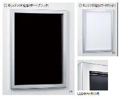 アルモード 628 S(ステン) 450×600 屋内はね上げ式壁面掲示板  K仕様(ボードブラック)