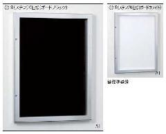 アルモード 6627 S(ステン) A2 屋外扉式壁面掲示板 K仕様(ボードブラック)