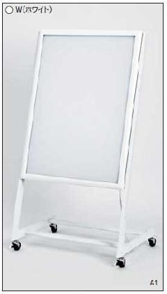 アルモード FE469 W(ホワイト) B2 LED電飾スタンド看板 屋外 片面