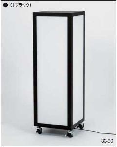 アルモード FE466 K(ブラック) 30-90 LED電飾スタンド 屋外 四面