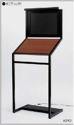 アルモード FB2906 K(ブラック) A3ヨコ LED電飾スタンド 屋内