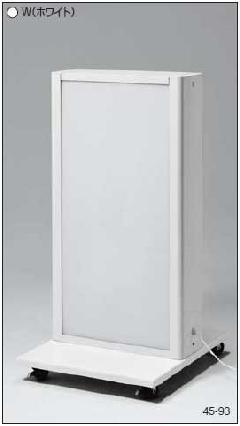アルモード FE467 W(ホワイト) 45-93 乳半アクリルに貼り込み仕様 LED電飾スタンド看板 屋外 両面