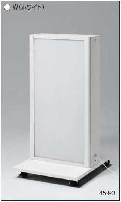 アルモード F467 W(ホワイト) 45-93 乳半アクリルに貼り込み仕様 電飾スタンド看板 屋外 両面