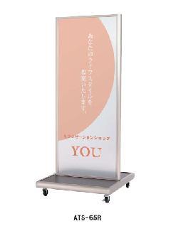ファースト ATS-65R 60巾半円 アルミタワーサイン【屋外・両面】