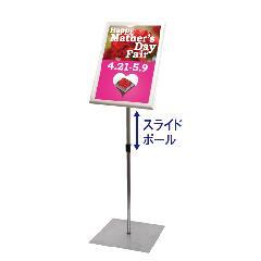 TOKISEI INFP150-A3T インフォメーションパネルスタンド150タイプ・縦