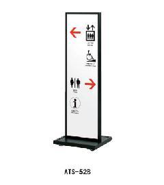 ファースト ATS-52B 38巾半円 アルミタワーサイン【屋外・両面】