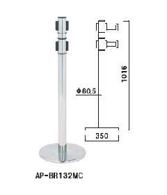 ファースト AP-BR132MC 2段式ヘッド ベルトパーテーション【屋内】
