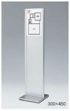 アルモード 2705 C(シルバー) 300×450 サインスタンド  両面 屋内
