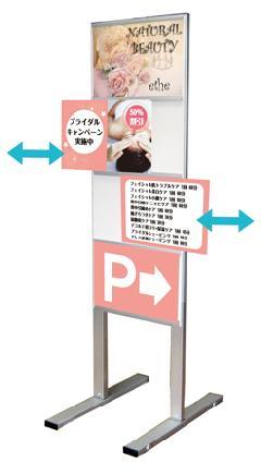 TOKISEI カードケースメッセージスタンド看板A4横  CCMS-A4Y8RH(ハイタイプ両面)