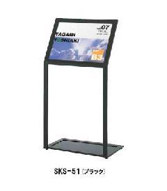ファースト SKS-51 (B3ヨコ) フロアーサイン【屋内・片面】