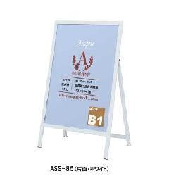 ファースト ASS-85 (B1サイズ) フロアーサイン【屋内・片面】