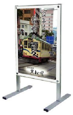 TOKISEI ポスター用メッセージスタンドB2両面  PSMS-B2RW(白)