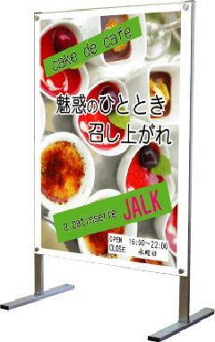 TOKISEI ポスター用メッセージスタンドB1両面  PSMS-B1RB(黒)
