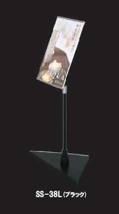 ファースト SS-38L (ブラック) LEDライトスタンド【屋内・片面】