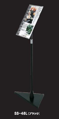 ファースト SS-48L (ブラック) LEDライトスタンド【屋内・片面】