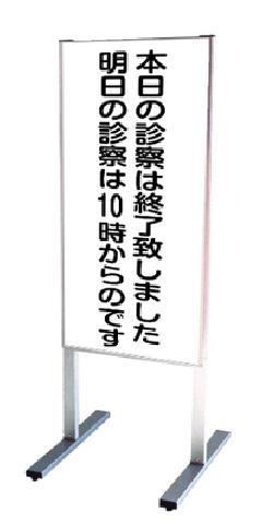 TOKISEI メッセージスタンド ホワイトボード  WMS450×900K(片面)