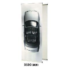 ファースト BLUE Banner DS90 バナースタンド【屋内・両面】