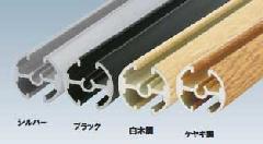 ファースト F20-60N のれん用タペストリーバーφ20【屋内】 白木調 ケヤキ調