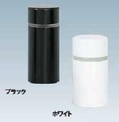 ファースト 樹脂タイプ PN 丸型壁付けポピック 【屋内】 PN50-20B【樹脂ブラック】