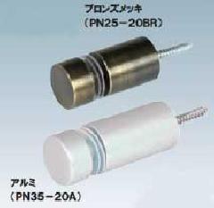 ファースト PN25-20 φ20タイプ PN 丸型壁付けポピック 【屋内】 PN25-20G【真鍮ゴールドメッキ】
