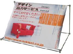 TOKISEI CPTB900×1800Y クリエイティブトライアングルバナースタンド