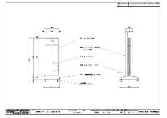 RSスタンド1232グレー用面板 SS1121用面板 【1枚】