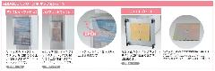 タテヤマアドバンス ADO900Nシリーズ用 オプションパーツ パンフレットラック 小
