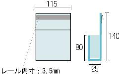 TOKISEI CSK-C115S-3.5 パンフレットケース(側面有)3.5mm