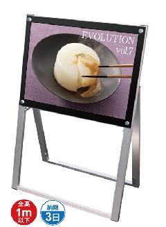 TOKISEI ポスター用スタンド看板A2横 片面 PSSK-A2YKB(黒)&ゴールドビス