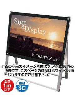 TOKISEI ポスター用スタンド看板A1横 片面  PSSK-A1YKW(白)&ゴールドビス