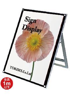 TOKISEI ポスター用スタンド看板B1L 片面 PSSK-B1LKB(黒)&ゴールドビス