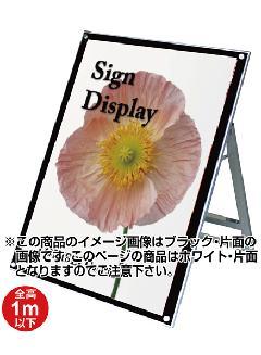 TOKISEI ポスター用スタンド看板B1L 片面 PSSK-B1LKW(白)&ゴールドビス