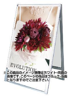 TOKISEI ポスター用スタンド看板B1 両面 PSSK-B1RB(黒)&ゴールドビス