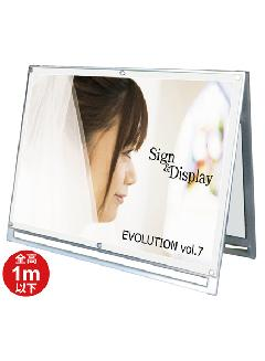 TOKISEI ポスター用スタンド看板A0YL両面 PSSK-A0YLRW(白)