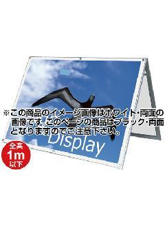 TOKISEI ポスター用スタンド看板B0YL両面 PSSK-B0YLRB(黒)&シルバービス