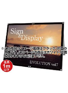 TOKISEI ポスター用スタンド看板 B0 横 ロウ 片面 ハーフ PSSK-B0YLKHW(白)&ゴールドビス