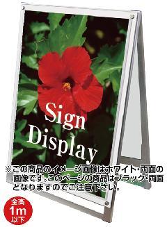 TOKISEI ポスター用スタンド看板セパレートポケットA1両面 Lowタイプ  PSSKSP-A1LRB(ブラック)